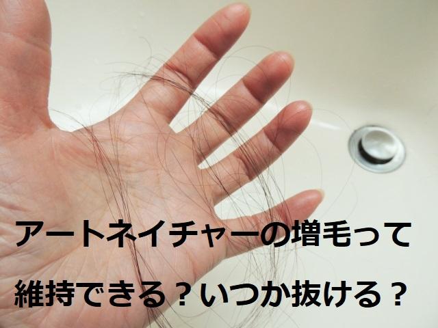 評判 フリーダム アデランス